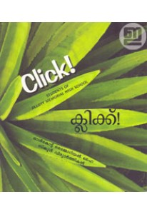 Click! (English / Malayalam)
