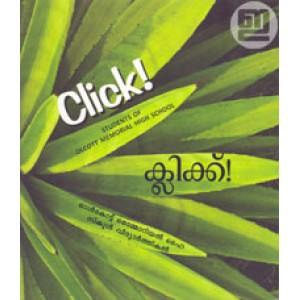 Click! (English / Malayalam)