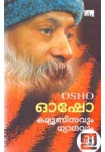 Communisavum Dhyanavum