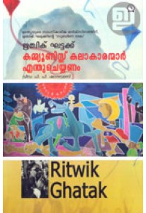 Communist Kalakaranmar Enthu Cheyyanam?
