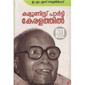 Communist Party Keralathil