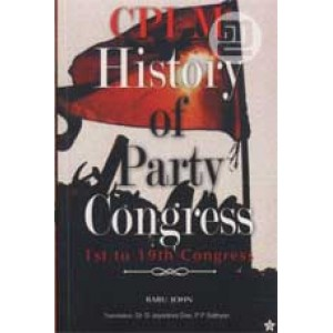 History of Party Congress of the Communist Party of India