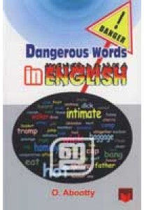 Dangerous Words In English