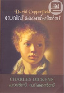 David Copperfield (Malayalam H&C Edition)