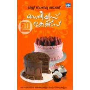 Delicious Cakes: Lokothara Cakukalum Icingukalum