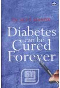 Diabetes Can Be Cured Forever