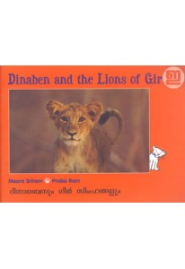 Dinaben and the Lions of Gir / Dinabenum Gir Simhangalum