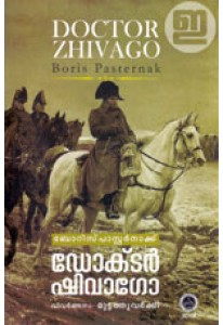 Doctor Zhivago (Malayalam)