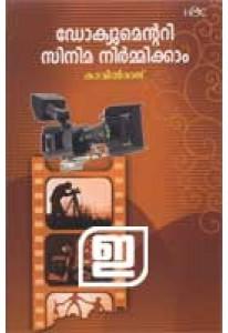 Documentary Cinema Nirmikkam