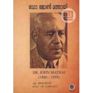 Dr John Mathai