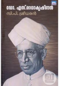 Dr S Radhakrishnan