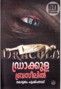 Dracula Brazilil