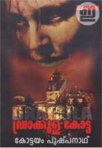 Dracula Kotta