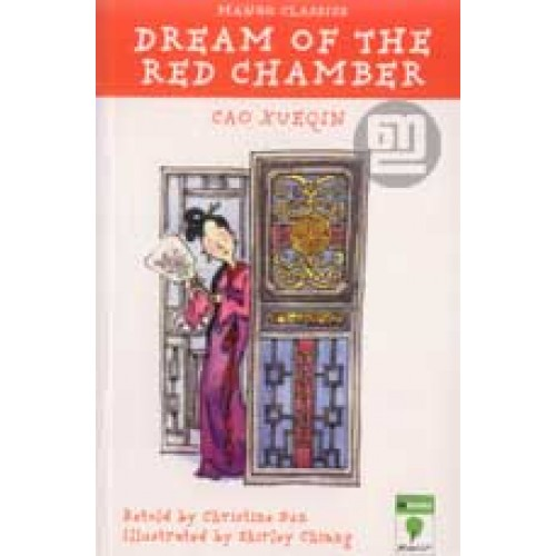 from 'dream of red chamber' to Wenqing peng investigates the translation strategy of yang xianyi and gladys yang in their effort to bring dream of the red chamber to western readers.