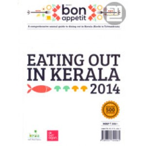 Bon Appetit: Eating Out in Kerala 2014