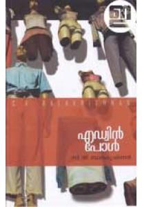 Edwin Paul (Malayalam)