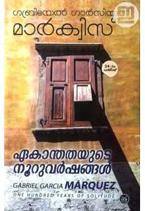 Ekanthathayude Nooru Varshangal