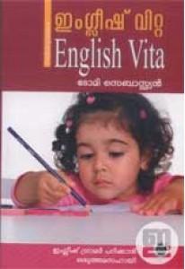 English Vita