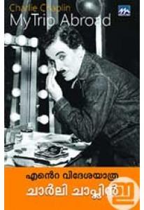 Ente Videsayathra: Charlie Chaplin