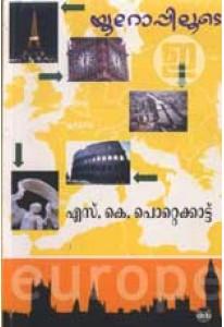 Europiloode