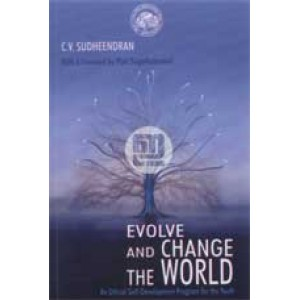 Evolve and Change the World