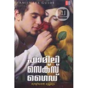 Family Sex Guide (Malayalam)