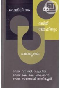Feminism Dalit Sahithyam Parasyakala