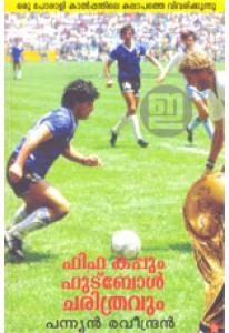 FIFA Cuppum Football Charitravum