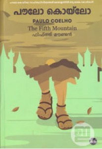 Fifth Mountain (Malayalam)