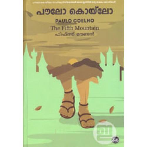 Alchemist Malayalam Pdf