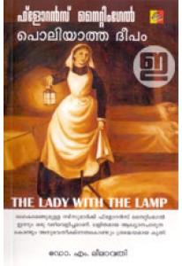 Florence Nightingale: Poliyatha Deepam
