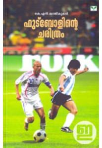 Footballinte Charithram