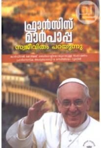 Francis Marpappa Swajeevitham Parayunnu
