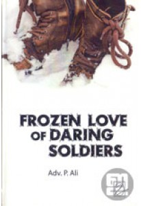 Frozen Love of Daring Soldiers
