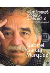 Gabriel Garcia Marquez (N B S Edition)
