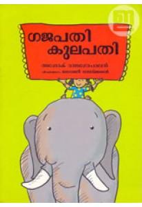 Gajapathi Kulapathi (Malayalam)