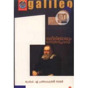 Galileoyum Sastraviplavavum