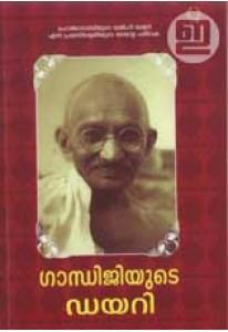 Gandhijiyude Diary