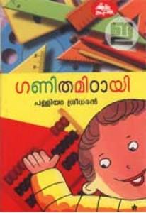 Ganithamidayi