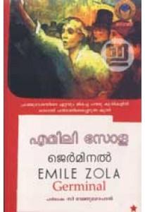 Germinal (Malayalam)