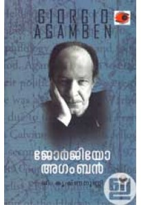 Giorgio Agamben (Malayalam)