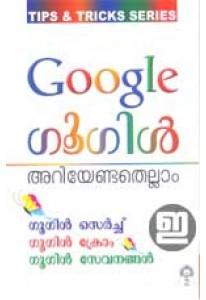 Google: Ariyendathellam