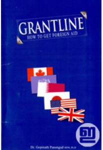 Grantline: How to Get Foreign Aid