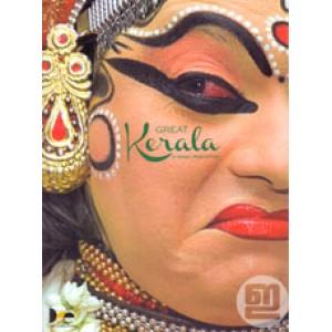 Great Kerala: A Visual Perception