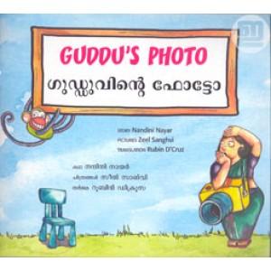 Guddu's Photo / Gudduvinte Photo