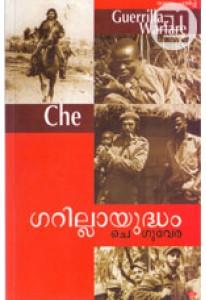 Guerrilla Yudham