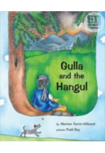 Gulla and the Hangul