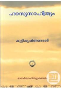 Hasya Sahithyam