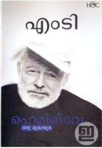 Hemingway Oru Mukhavura
