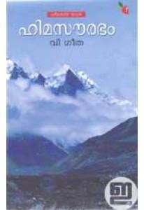Himasaurabham